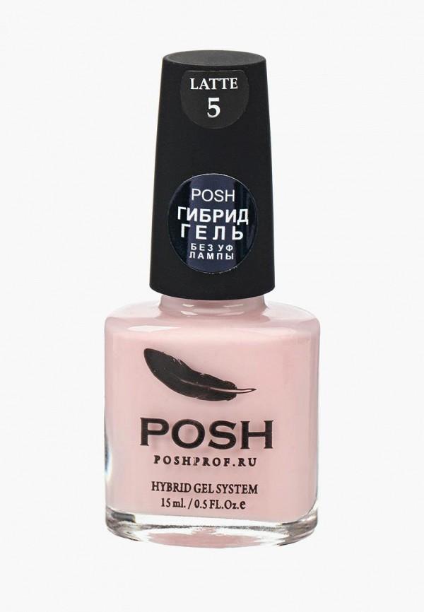 Лак для ногтей Posh Posh PO021LWXZN25 вибромассажер posh teaser 1 розовый