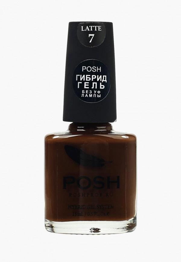 женский лак для ногтей posh, коричневый