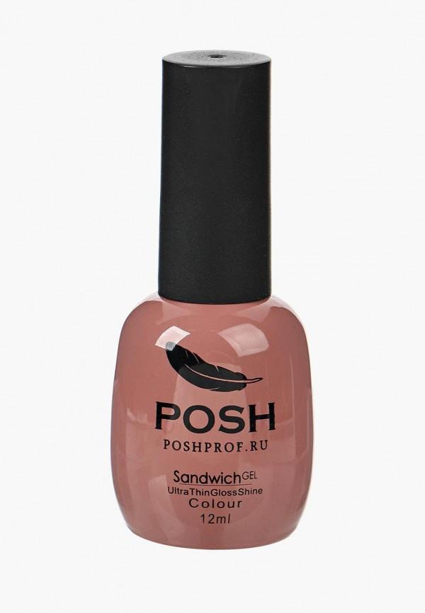 Гель-лак для ногтей Posh Posh PO021LWXZN69 гель лак для ногтей posh posh po021lwxzk84