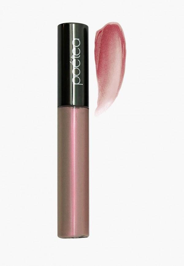 блеск для губ poeteq, розовый