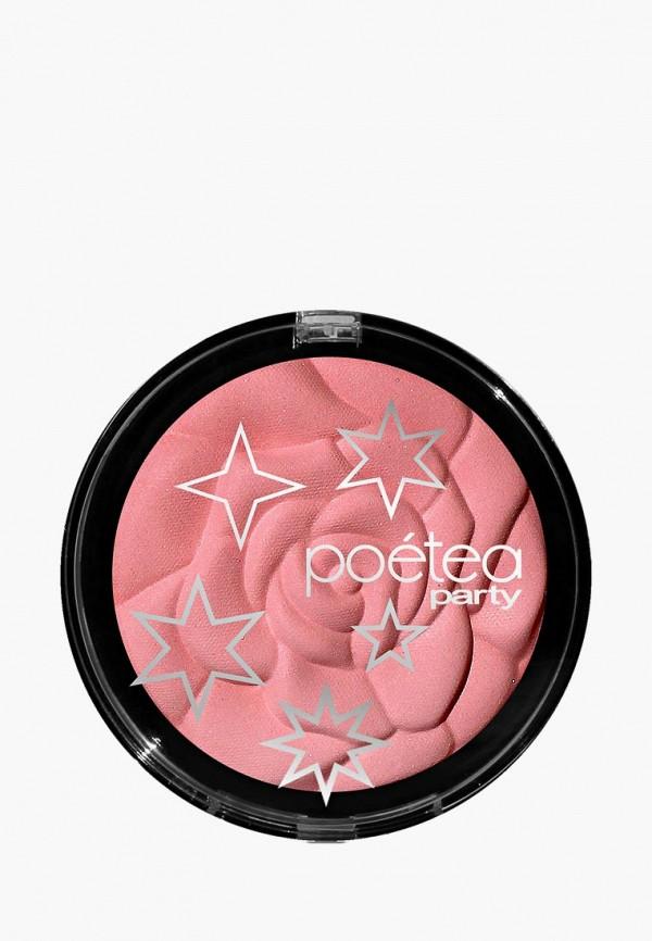 румяна poeteq, розовая