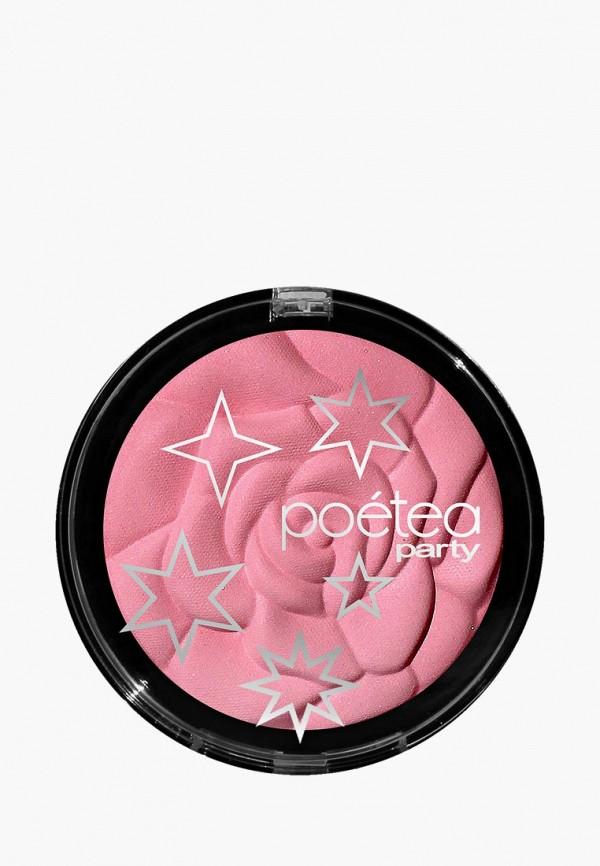 Купить Румяна Poeteq, Роза Таити (светлая роза), PO023LWCP947, розовый, Весна-лето 2018