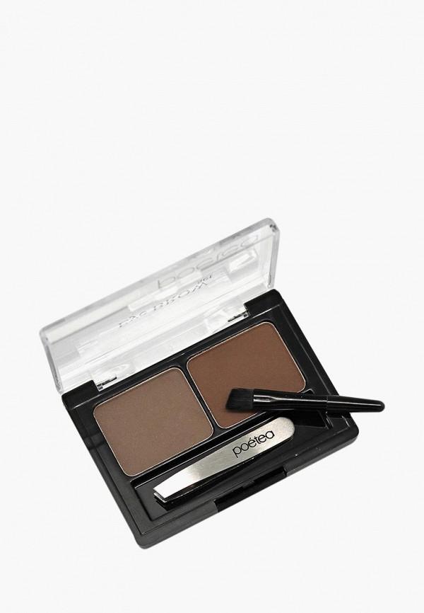 Купить Набор для макияжа бровей Poeteq, (светло-коричневый, коричневый), PO023LWMTP39, Весна-лето 2018