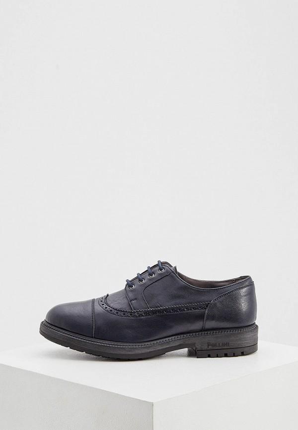 мужские туфли-дерби pollini, синие