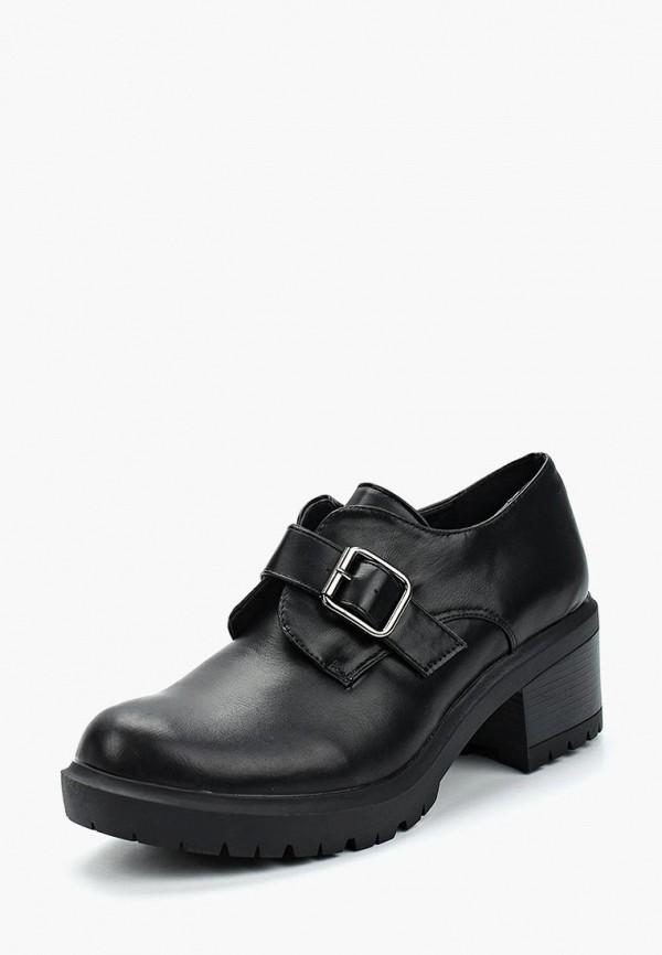 Ботинки Prendimi