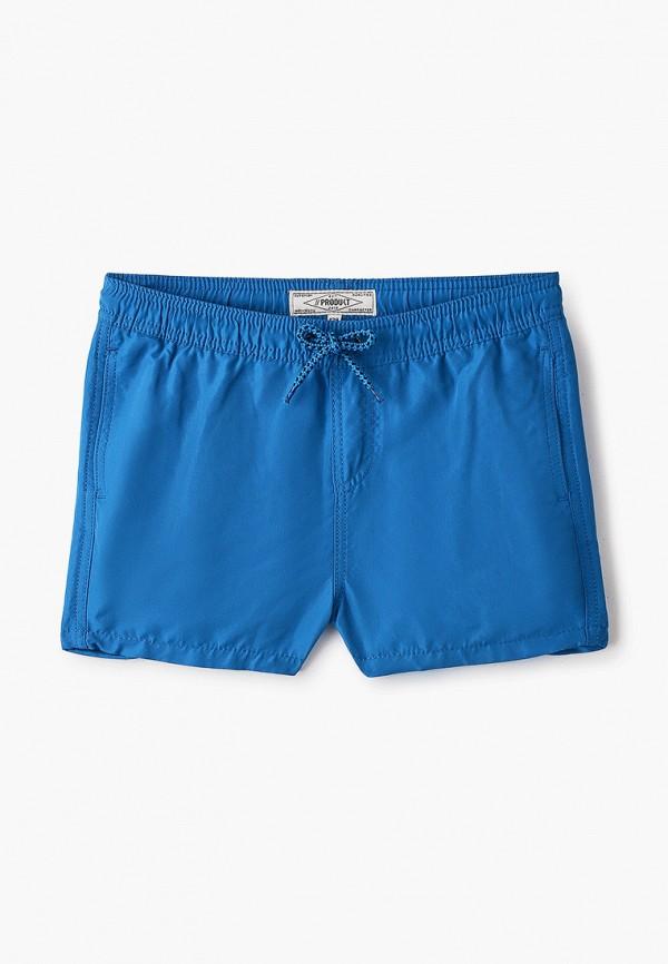 шорты produkt для мальчика, голубые