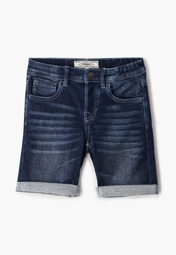 шорты produkt для мальчика, синие