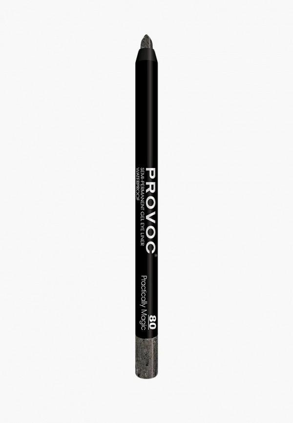карандаш для глаз provoc, серый