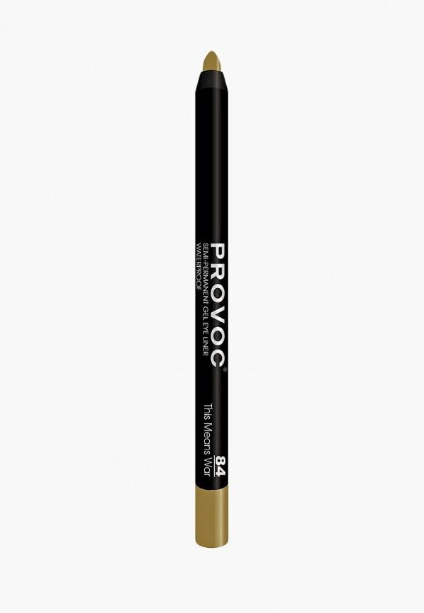 карандаш для глаз provoc, бежевый