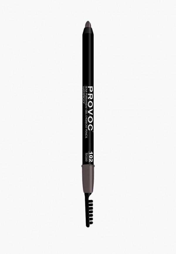 карандаш для бровей provoc, коричневый