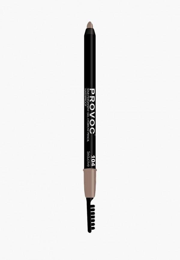 карандаш для бровей provoc, бежевый