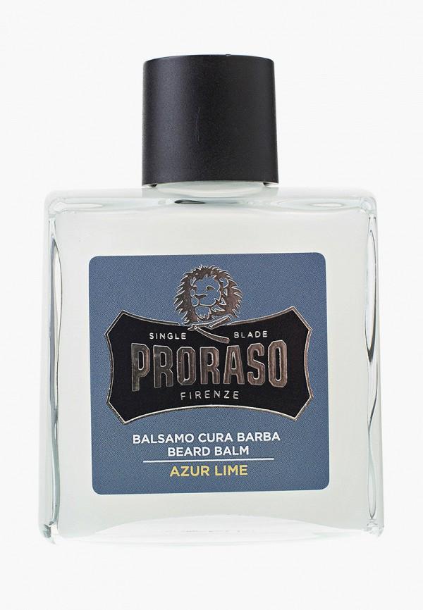 Бальзам для бороды Proraso