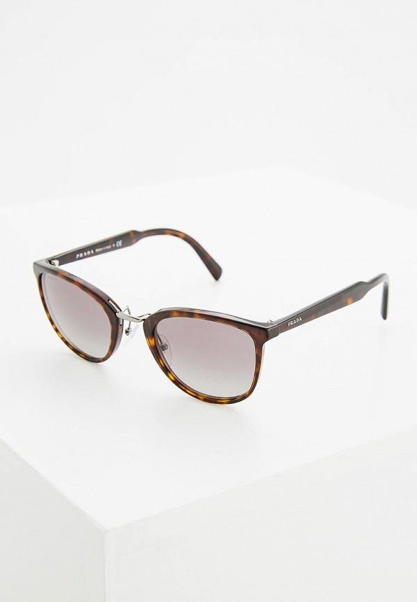 Очки солнцезащитные Prada Prada PR040DMOWW11 очки солнцезащитные prada prada pr040dwhxf23