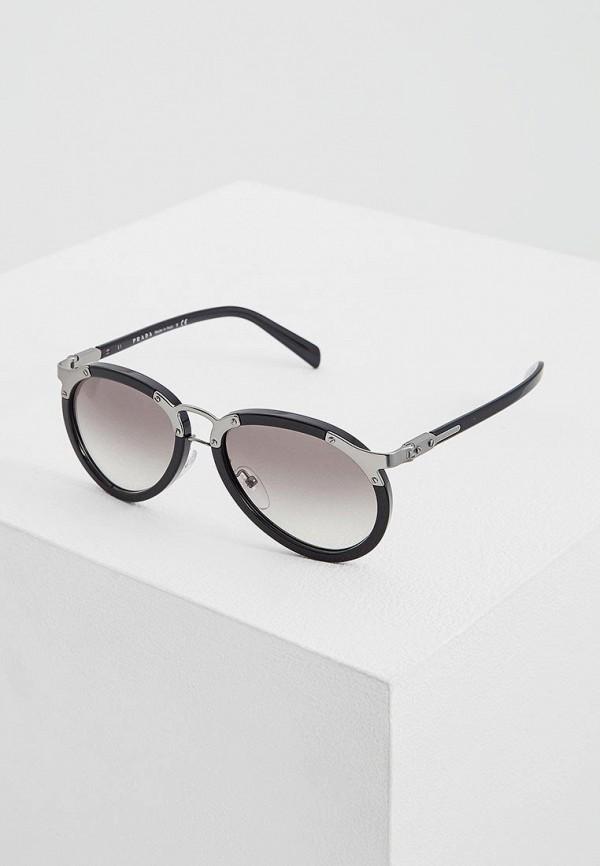 Очки солнцезащитные Prada Prada PR040DMOXC55 очки солнцезащитные prada prada pr040dwhxf23