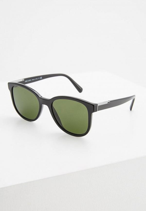 Очки солнцезащитные Prada Prada PR040DMZBW12 очки солнцезащитные prada prada pr040dwhxf23