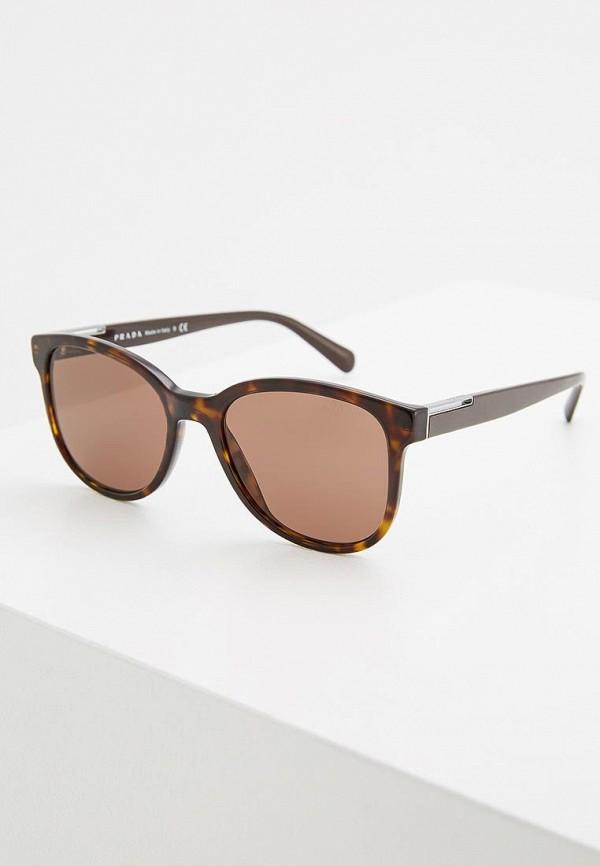 Очки солнцезащитные Prada Prada PR040DMZBW13 очки солнцезащитные prada prada pr040dwhxf29