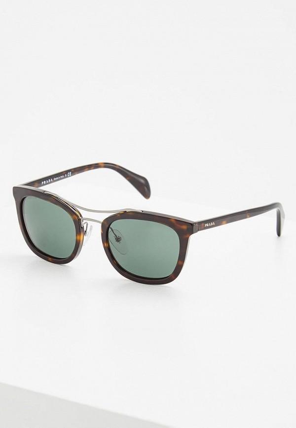 Очки солнцезащитные Prada Prada PR040DUDPY71 очки солнцезащитные prada prada pr040dwzbv94