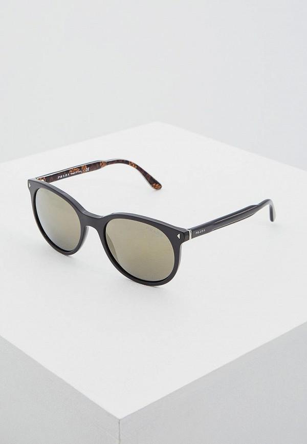 Очки солнцезащитные Prada Prada PR040DUOXC59 prada серый кашемировый джемпер