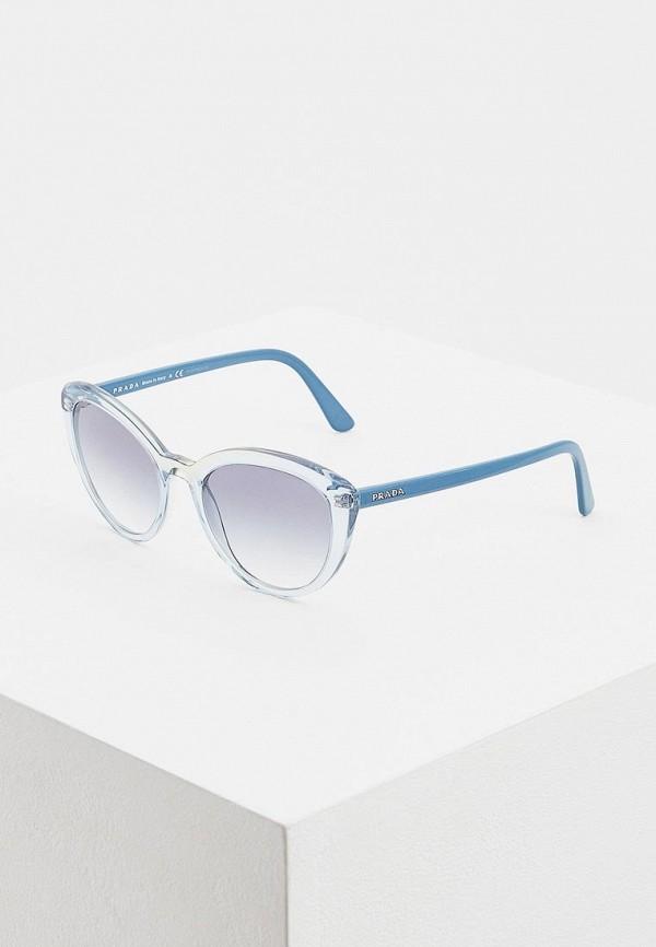 женские солнцезащитные очки prada, голубые