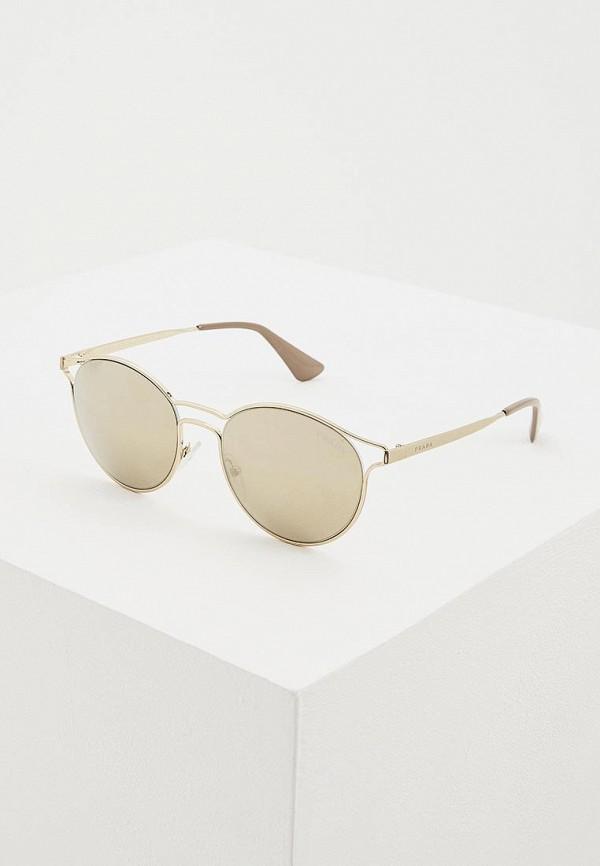 Очки солнцезащитные Prada Prada PR040DWDSAO8 солнцезащитные очки oakley 0oo9009 12 79