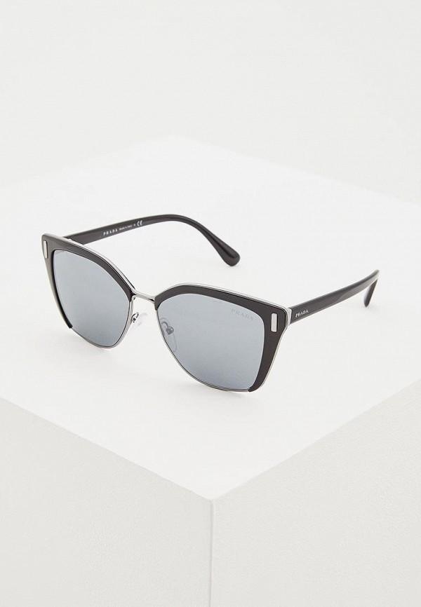 Очки солнцезащитные Prada Prada PR040DWDSAP1 солнцезащитные очки oakley 0oo9009 12 79
