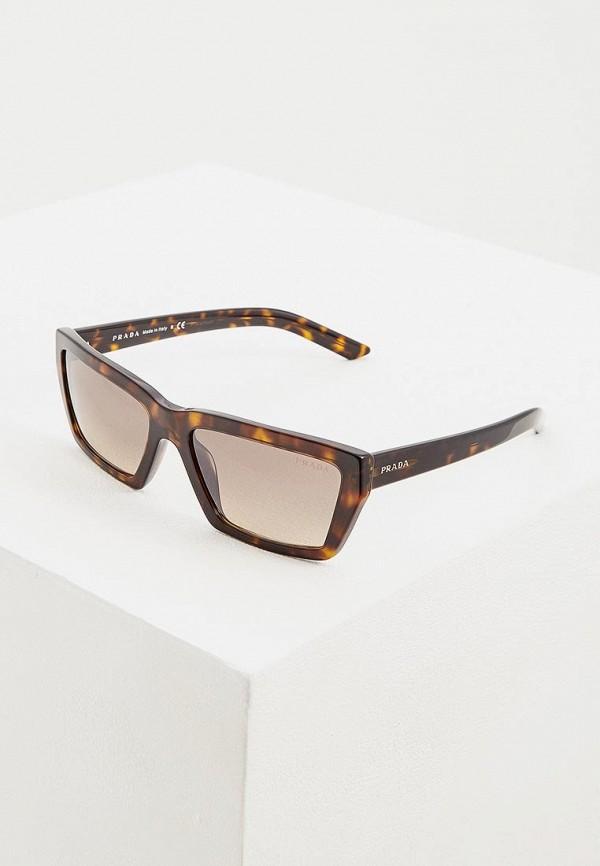 Очки солнцезащитные Prada Prada PR040DWENBX7 prada кожаный кошелек