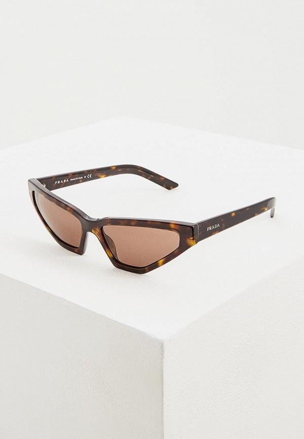 Очки солнцезащитные Prada Prada PR040DWENBY2 очки солнцезащитные prada prada pr040dwzbv94