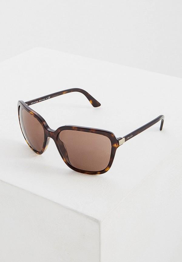Фото - Очки солнцезащитные Prada коричневого цвета