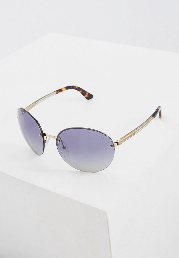 Очки солнцезащитные Prada Prada PR040DWFTTL8 prada кожаный кошелек