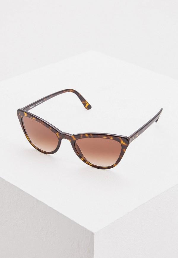 Очки солнцезащитные Prada Prada PR040DWFTTM0 prada кожаный кошелек