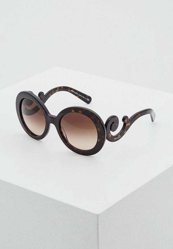 Очки солнцезащитные Prada Prada PR040DWHFZ69 солнцезащитные очки tomas maier солнцезащитные очки
