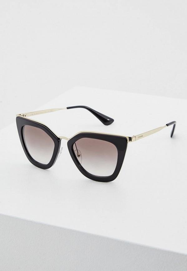 Купить Очки солнцезащитные Prada черного цвета