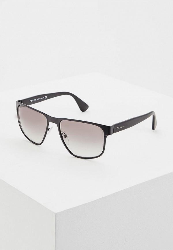 Очки солнцезащитные Prada Prada PR040DWHXF26 очки солнцезащитные prada prada pr040dwhxf23
