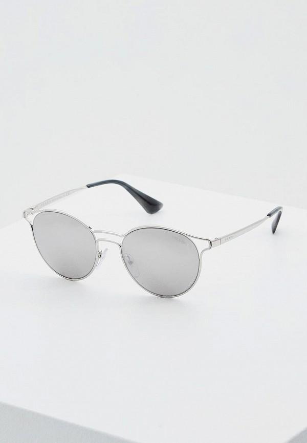 Очки солнцезащитные Prada Prada PR040DWOWW08 мужские солнцезащитные очки da 2015 oculos sg0921