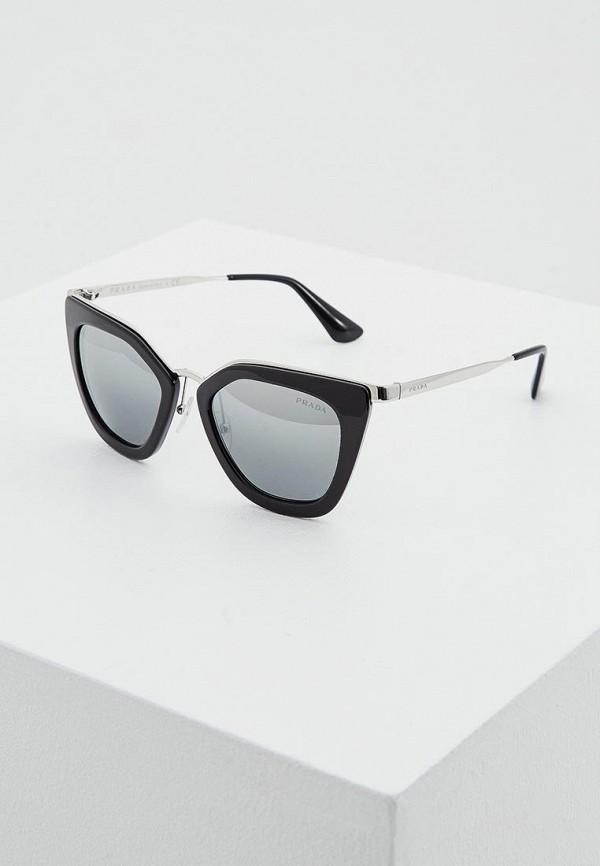 Очки солнцезащитные Prada Prada PR040DWOWW16 мужские солнцезащитные очки da 2015 oculos sg0921