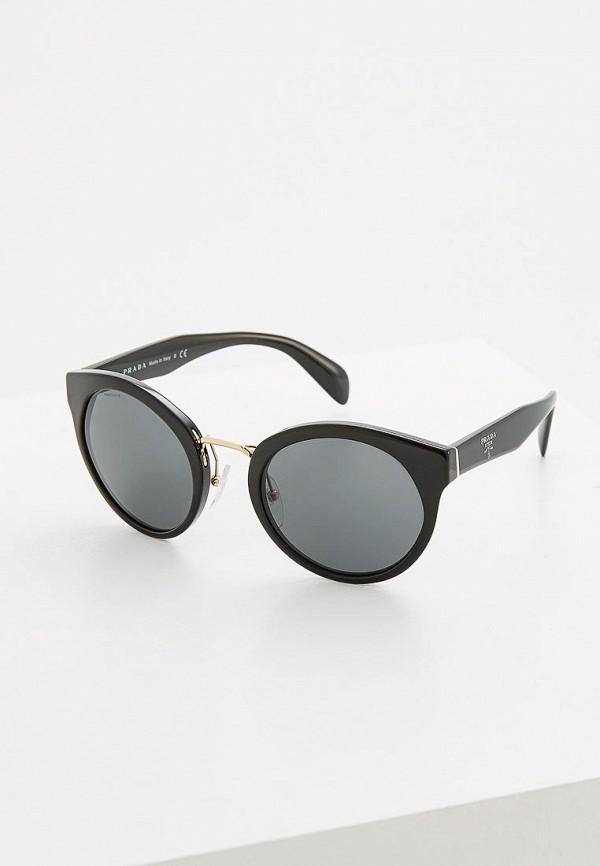 Очки солнцезащитные Prada Prada PR040DWOXC37 очки солнцезащитные prada prada pr040dwhxf23