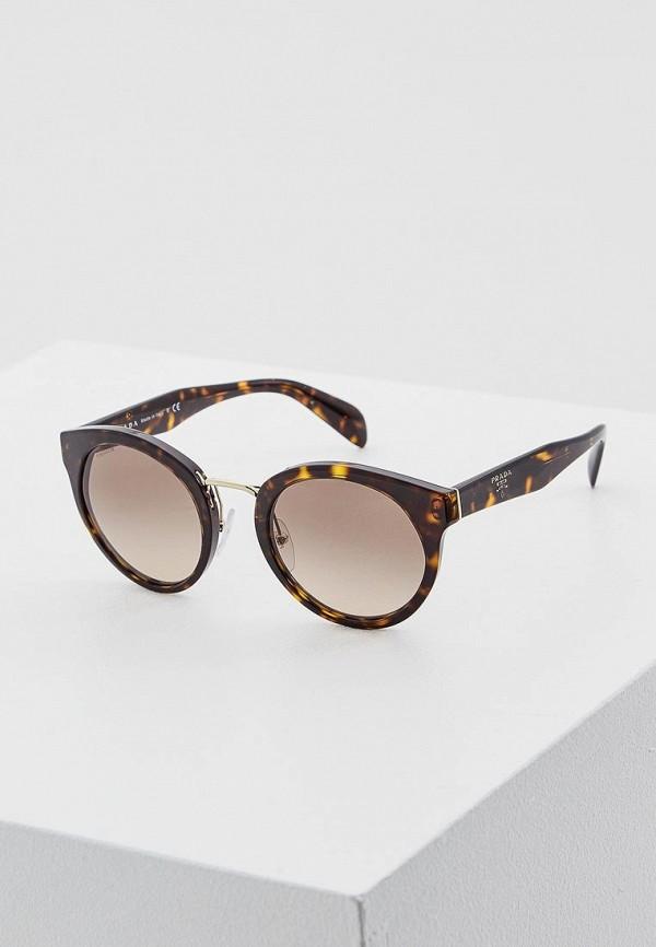 Очки солнцезащитные Prada Prada PR040DWOXC38 очки солнцезащитные prada prada pr040dwhxf23