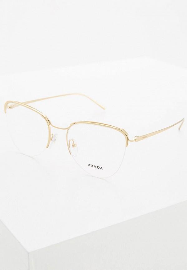 Оправа Prada Prada PR040DWZBC68 цена 2017