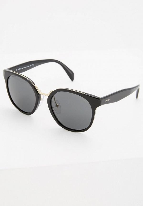 Очки солнцезащитные Prada Prada PR040DWZBV89 солнцезащитные очки tomas maier солнцезащитные очки