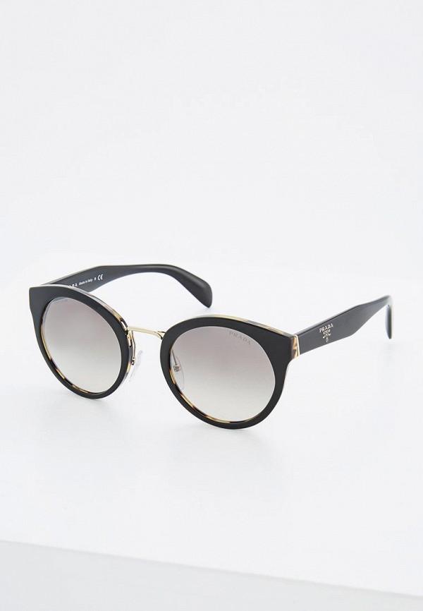 Очки солнцезащитные Prada Prada PR040DWZBV97 очки солнцезащитные prada prada pr040dwbzno1