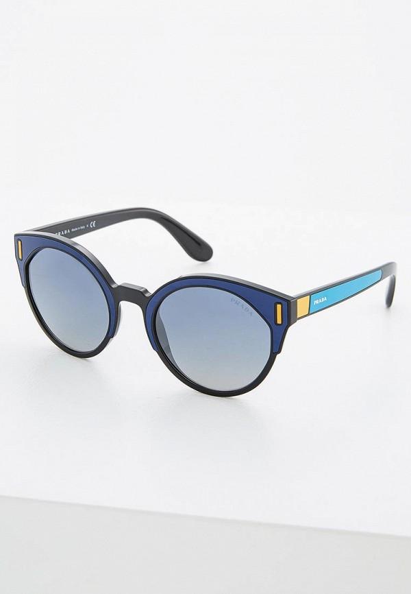 Очки солнцезащитные Prada Prada PR040DWZBW06 prada короткий синий джемпер с отделкой