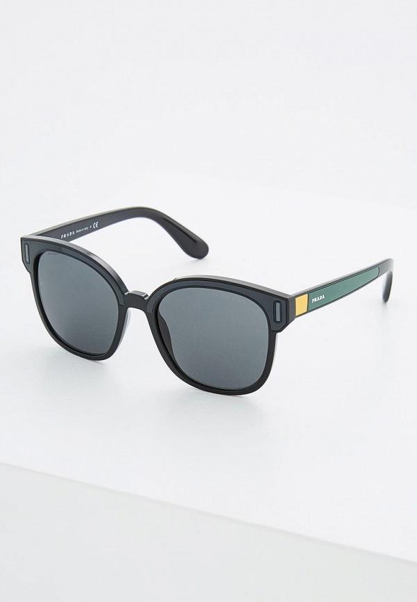 Очки солнцезащитные Prada Prada PR040DWZBW08 prada серый кашемировый джемпер