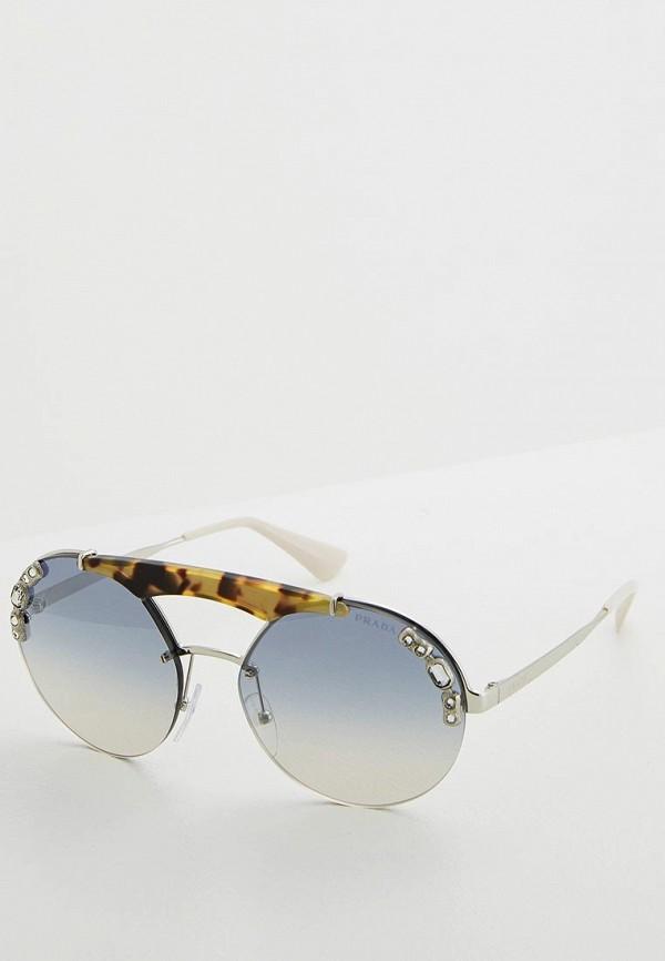 Очки солнцезащитные Prada Prada PR040DWZBW38 очки солнцезащитные byblos очки солнцезащитные