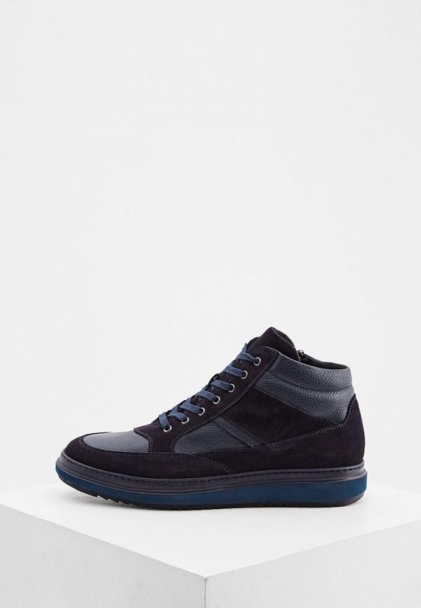мужские кроссовки principe di bologna, синие