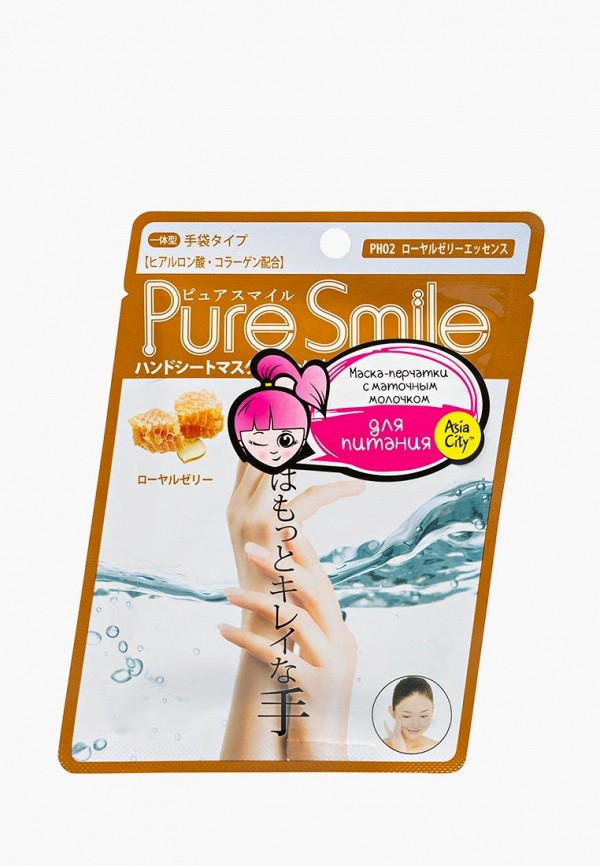 Маска для рук Pure Smile Pure Smile PU009LWDTFT8 smile si 1801 утюг