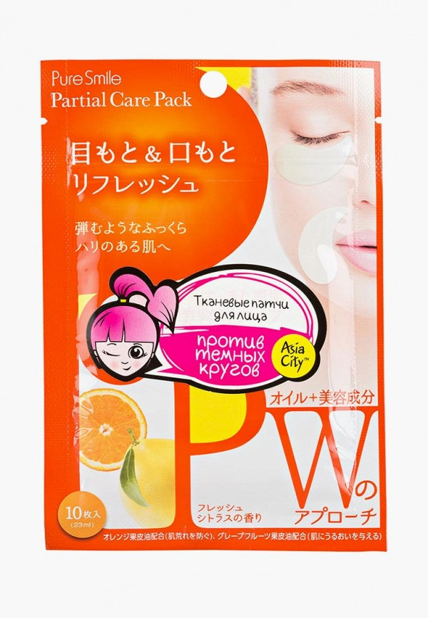 Патчи для лица Pure Smile Pure Smile PU009LWDTFV6 цена