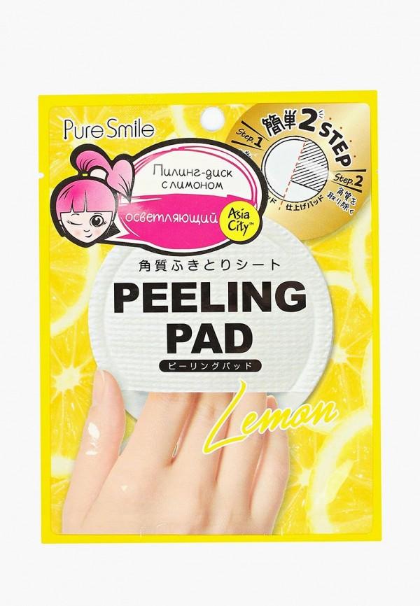 Пилинг для лица Pure Smile Pure Smile PU009LWDTFW2 чайник smile wk5114