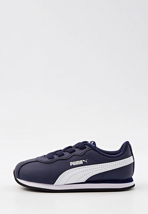 Кроссовки для мальчика PUMA 366778