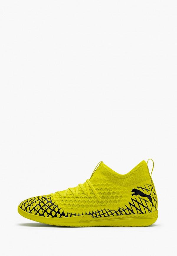 мужские бутсы puma, желтые