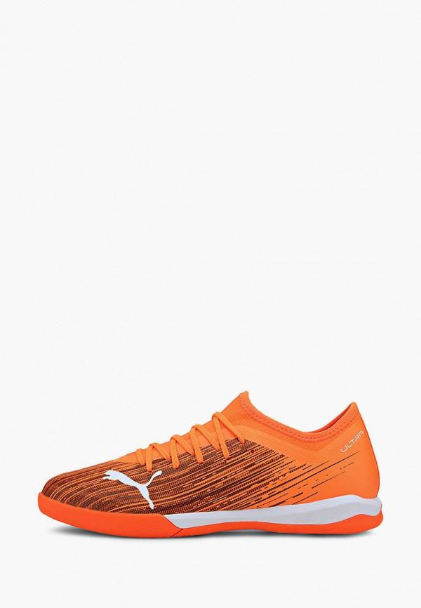 мужские бутсы puma, оранжевые